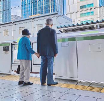 Passionele liefde in Tokyo - lukt dat?